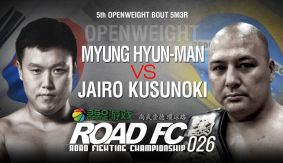 Won-Sik Park, Denis Stojnic Replacements Announced for ROAD FC 26