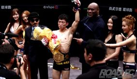 Full Report & Photos – ROAD FC 26: Min-Jong Song Now Undisputed Flyweight King