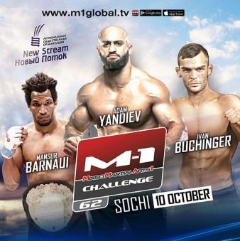 MMA_Poster_M-1Challenge62
