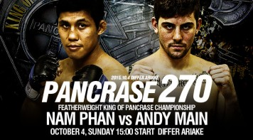 MMA_Poster_Pancrase270