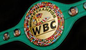 Boxing_WBCTitleBelt