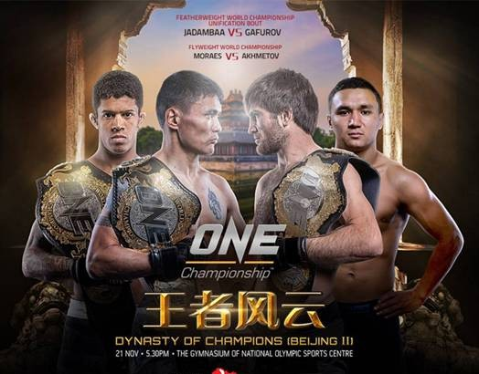 Full Card Finalized for ONE: Dynasty of Champions LIVE Saturday on Fight Network