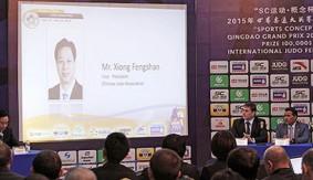 IJF Qingdao Grand Prix 2015 China Preview