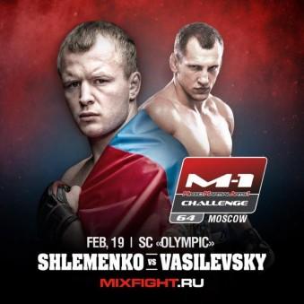 MMA_Poster_M1Challenge64_AlexanderShlemenko_VyacheslavVasilevsky_2016_02192016