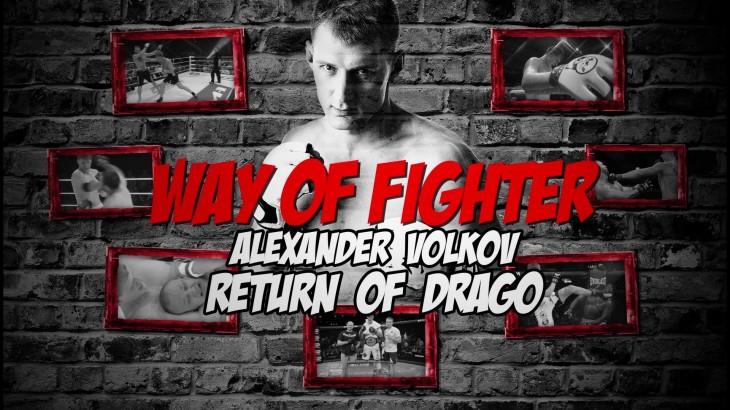 Alexander Volkov – Return of Drago