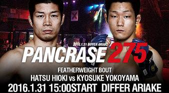 MMA_Poster_Pancrase275