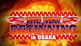 NJPW New Beginning in Osaka Report – Okada vs. Goto