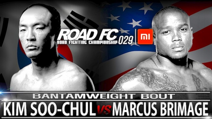 Soo Chul Kim vs. Marcus Brimage Added to ROAD FC 029 on March 19