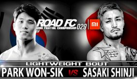 Won Sik Park vs. Shinji Sasaki Added to ROAD FC 029 on March 19