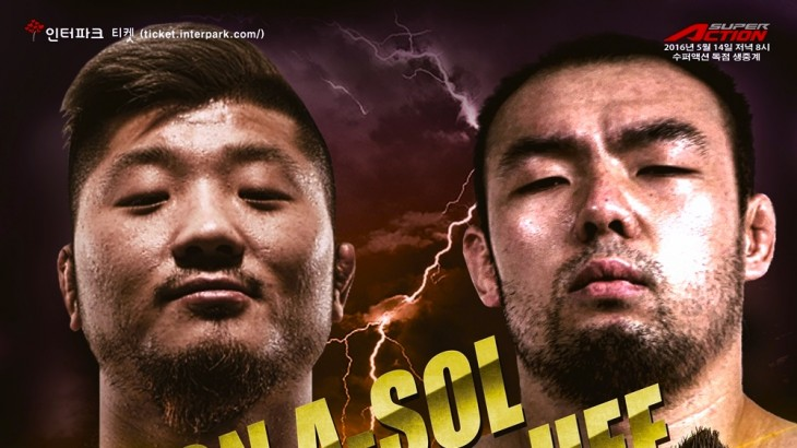 Dool Hee Lee Off ROAD FC 031 with Sprained Knee; New Opponent for A-Sol Kwon TBA