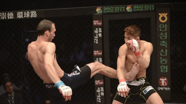 ROAD FC 031 Official Results: George Roop Suffers Broken Leg in Promotional Debut (Video)