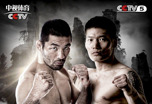 UFC Vet Riki Fukuda Takes on Kim Hoon at ROAD FC 032 on July 2