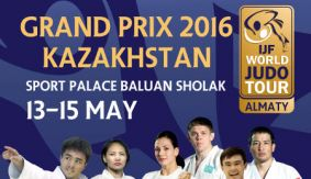 IJF Almaty Grand Prix 2016 Preview – Final Olympic Open Qualification