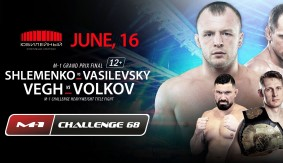 Watch LIVE at 12 p.m. ET – M-1 Challenge 68: Shlemenko vs. Vasilevsky