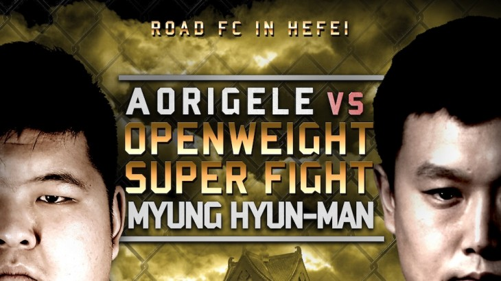 Aorigele vs. Myung Hyun-Man Set For ROAD FC 033 on Sept. 10 in Hefei, China