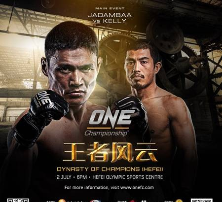 ONE: Dynasty of Champions Set for July 2 in China Headlined By Jadamba vs. Kelly, Roger Huerta & More