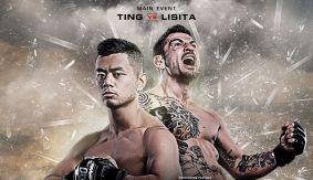MMA_Poster_ONEUnbreakableWarriors