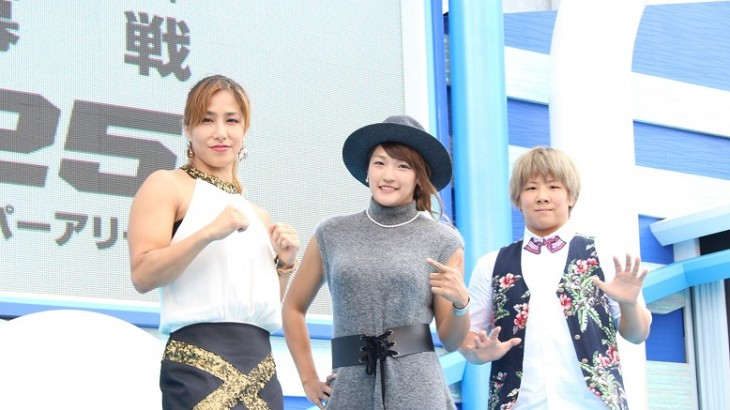RIZIN FF Announces 3 Women's Bouts, 5 Tournament Fighters for September 25 Event in Saitama