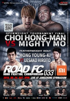 MMA_Poster_ROADFC033_2016_092416