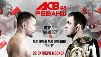 acb_48_rematch