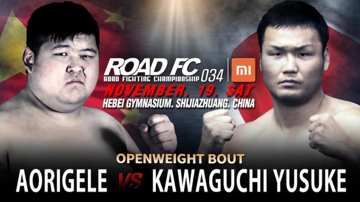 Aorigele vs. Kawaguchi Yusuke Headlines ROAD FC 034 on Nov. 19 in China