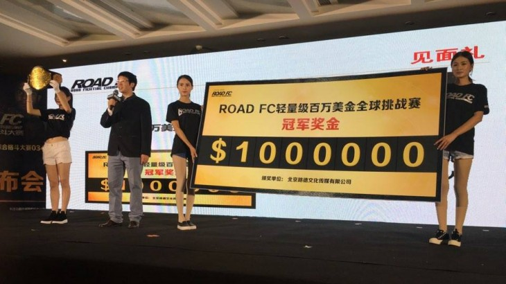 ROAD FC Launches $1 Million Lightweight Tournament in China