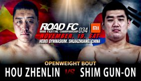 China vs. South Korea: National Wrestling Champs Face Off at ROAD FC 034 on Nov. 19