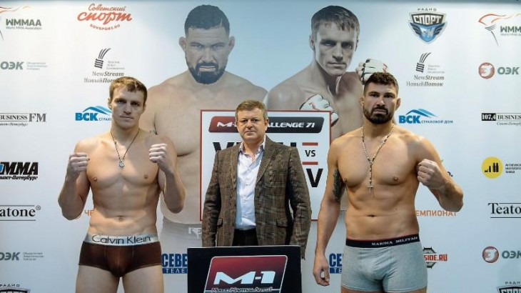 M-1 Challenge 71: Nemkov vs. Vegh Weigh-in Results & Photos