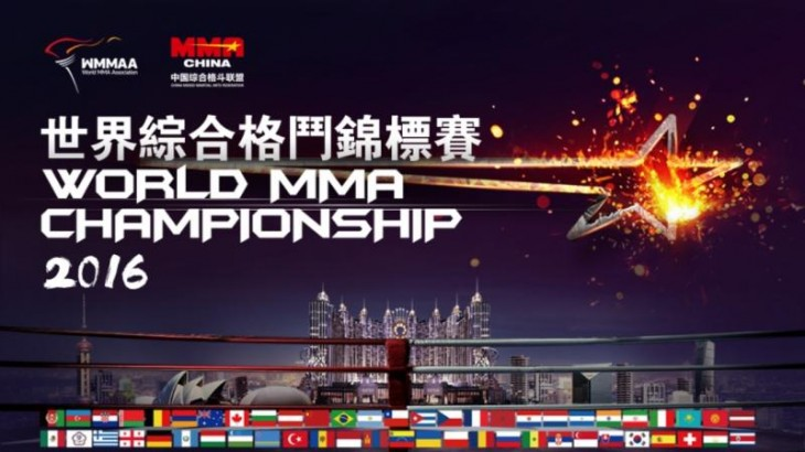 World MMA Championship 2016 Set For Nov. 26 – 27 in Macau