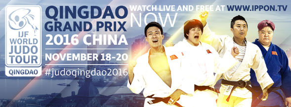 banner_qingdao_2016_fb_now600