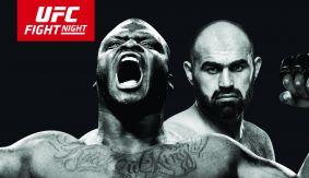 MMA_Poster_UFCFightNightAlbany