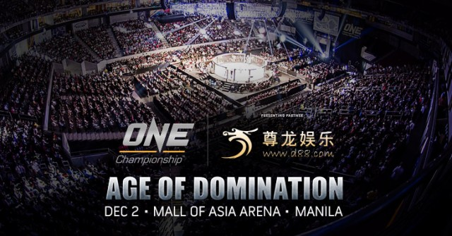 Brandon Vera vs. Hideki Sekine Heavyweight Title Bout Headlines ONE: Age of Domination on December 12 in Manila
