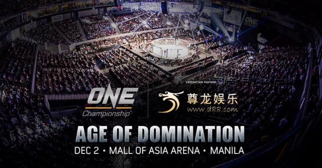 Brandon Vera vs. Hideki Sekine Heavyweight Title Bout Headlines ONE: Age of Domination on December 12 in Manila