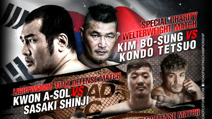 Shimizu Shunichi Replaces Injured Scott Jorgensen to Face Soo Chul Kim at ROAD FC 035