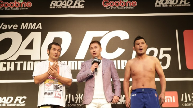 ROAD FC 035: Official Weigh-in Results & Photos – Kim Bo Sung vs. Kondo Tetsuo Charity Bout