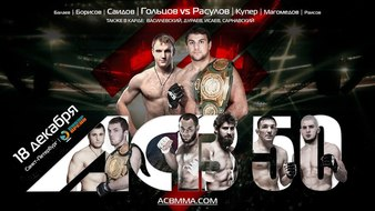 MMA_Poster_ACB50