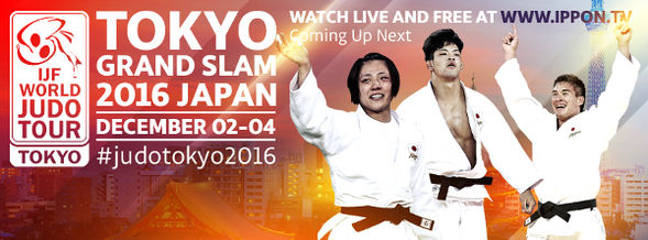 banner_tokyo_gs_2016_fb600-1