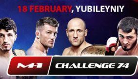 Alexander Butenko vs. Abukar Yandiev Lightweight Title Bout Added to M-1 Challenge 74 on Feb. 18