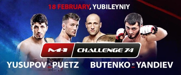 Alexander Butenko vs. Abukar Yandiev Lightweight Title Bout Added to M-1 Challenge 74 on Feb. 18