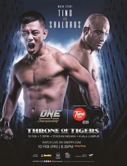 MMA_ONEChampionship_2017_021017