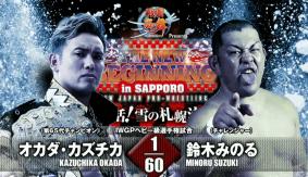 NJPW New Beginning in Sapporo Report – Kazuchika Okada vs. Minoru Suzuki