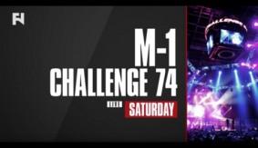 M-1 Challenge 74: Yusupov vs. Puetz – Watch LIVE Sat., Feb. 18 at 9:30 a.m. ET on FN Canada
