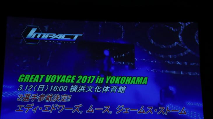 IMPACT Wrestling & Pro Wrestling NOAH – Great Voyage 2017 in Yokohama
