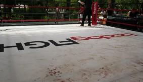 The MMA Report w/ John Pollock – History of BoDog Fight