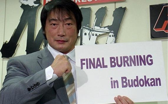 Japanese Audio Wrestling – May 2013