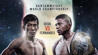 Fernandes vs. Ueda Set for ONE FC: Rise of Heroes on May 2
