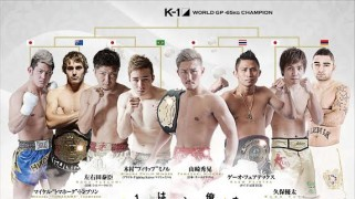 K-1 World Grand Prix -65kg Tournament 2014 Set For Japan