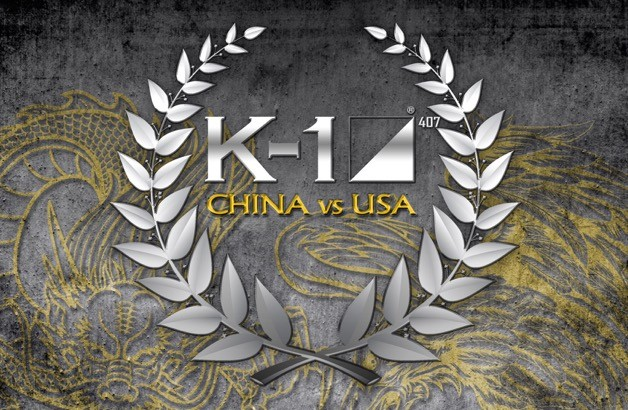 K-1 Inks Groundbreaking New Chinese TV Deal