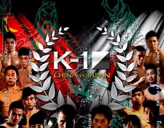 Card Set for K-1: China vs. Japan on Feb. 1 in Changsua