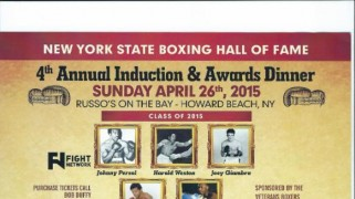 Limited Tickets Still Available for NYSBHOF Induction Dinner